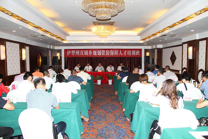"""""""人才援疆-协同发展""""伊犁州直城乡规划住房保障人才专项培训班于2017年9月15日至25日在宁成功举办。"""