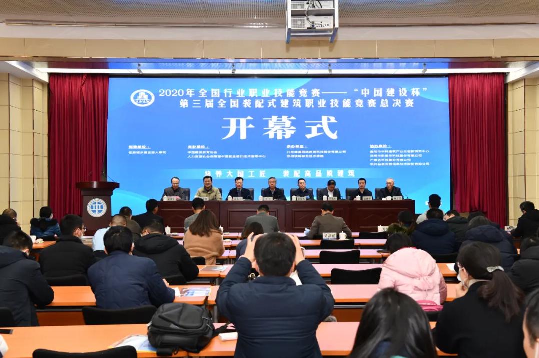 江苏选手在2020年全国行业职业技能竞赛上取得佳绩