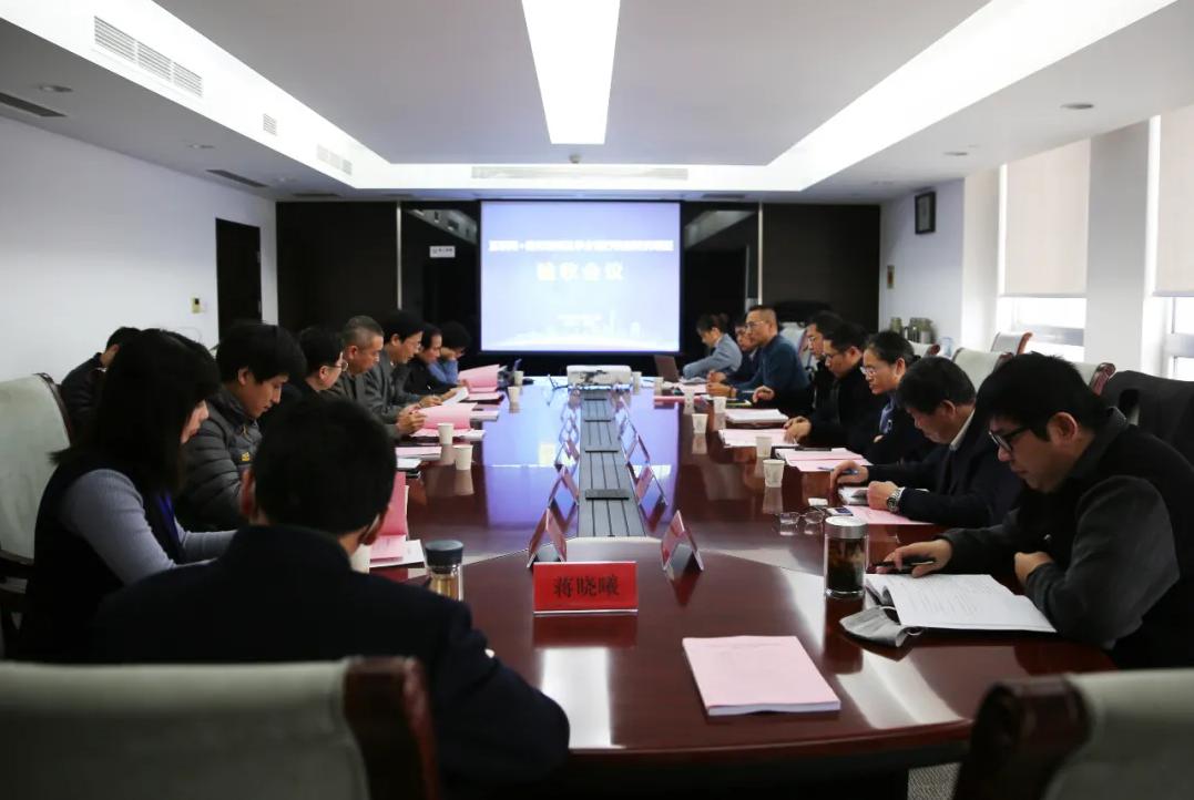 江苏省建设教育学分银行通过省住房和城乡建设厅验收