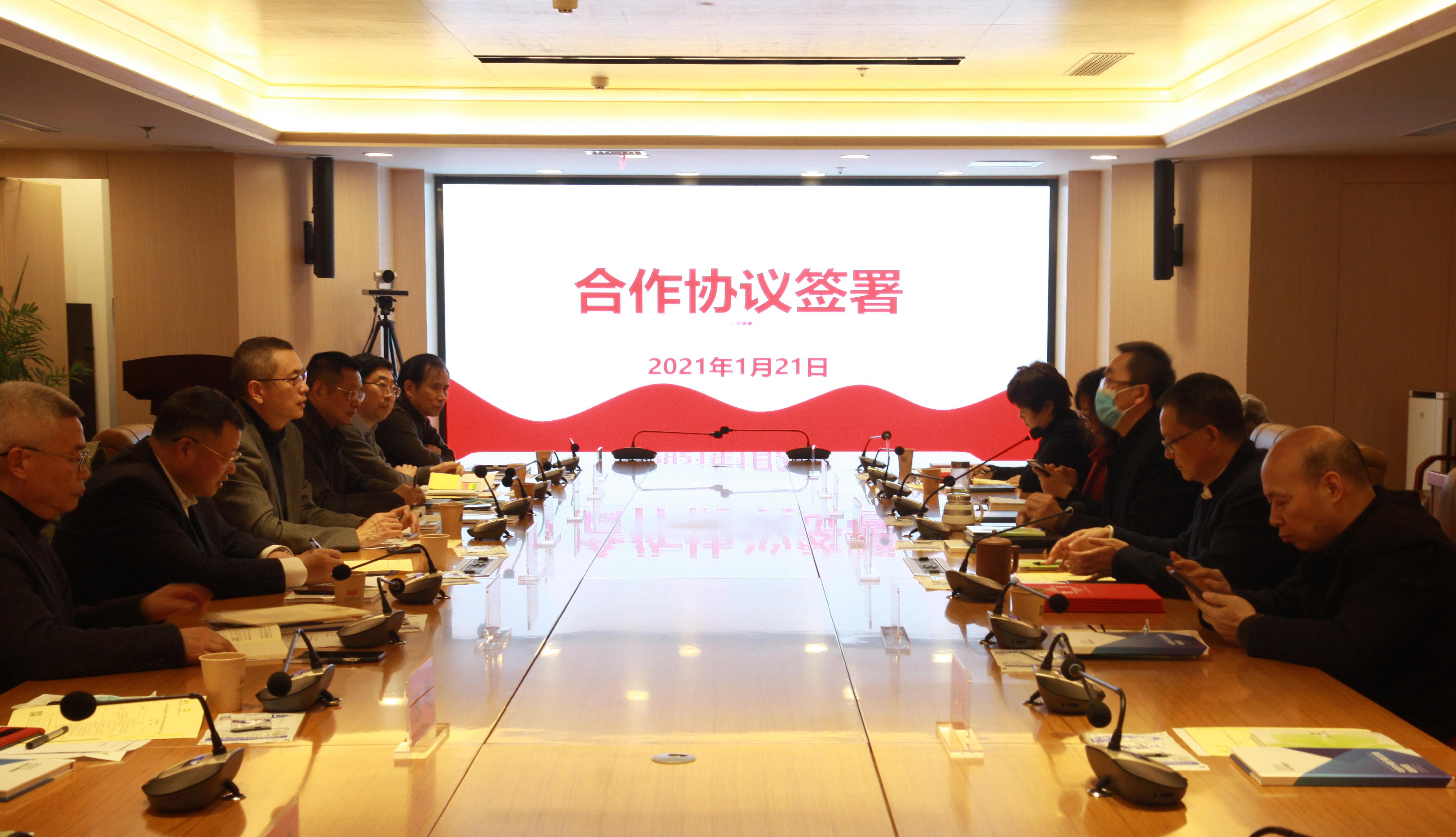 优势共享 携手并进——学分银行建设合作协议签署会议在南京召开